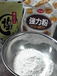 小麦粘土1