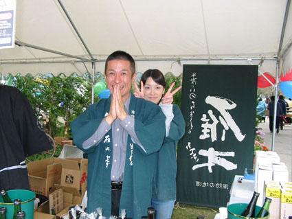 H20.10.26森林フェスタ②