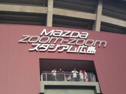 新広島球場3