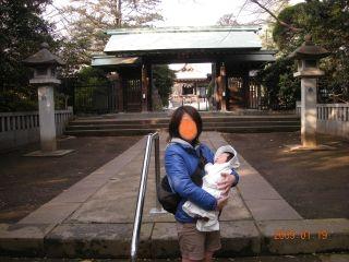 nagi02.jpg