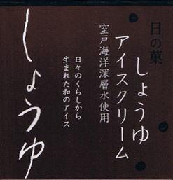20080926003.jpg