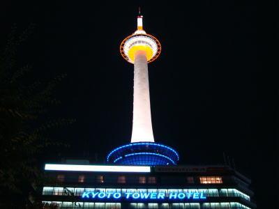 20081001018.jpg