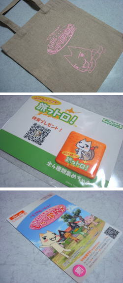 20081012001.jpg