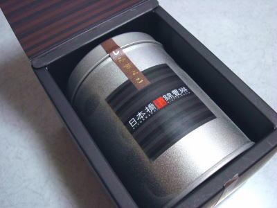 20081118001.jpg