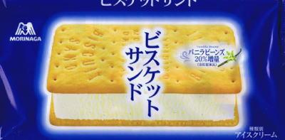 20081201003.jpg