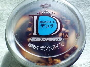 20081215001.jpg