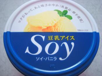 20081224001.jpg