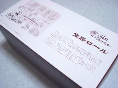 20090212001.jpg