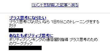 ++++++sikou.jpg