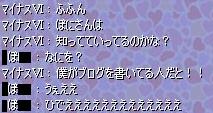 nomikai10-1+-2