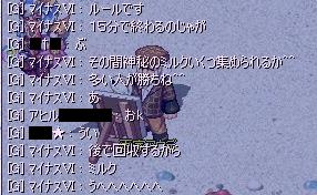 Geve2.jpg