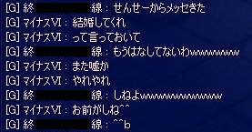 ahirutoboku091.jpg