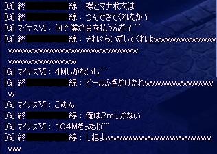 ahirutoboku093.jpg