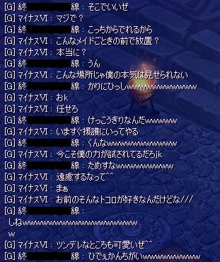 ahirutoboku095.jpg