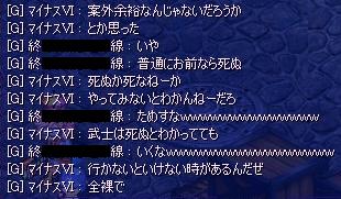 ahirutoboku096.jpg