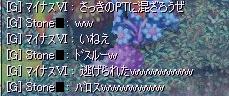 andsto10.jpg