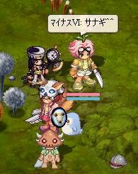 bokukara2.jpg
