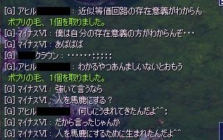bokukara5.jpg
