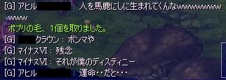 bokukara6.jpg
