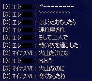 bossmeg5.jpg