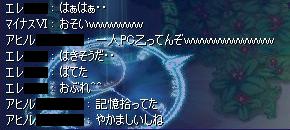 hachiensoku5.jpg