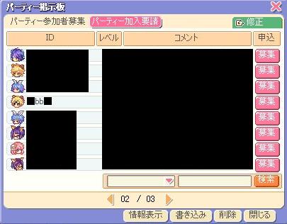 hachigm5.jpg