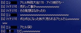 hbm610.jpg