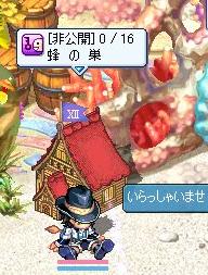 k-taitoG1.jpg