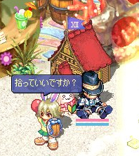 k-taitoG6.jpg