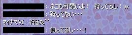 kawaiihitotati+1.jpg