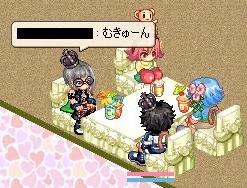 kawaiihitotati+5.jpg