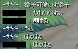 kawaiihitotati1++.jpg