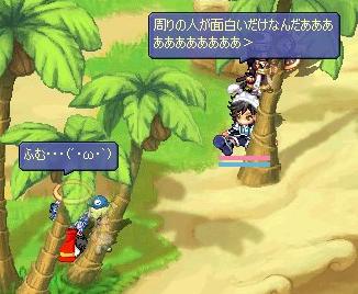 kawaiihitotati10.jpg