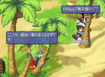 kawaiihitotati11.jpg