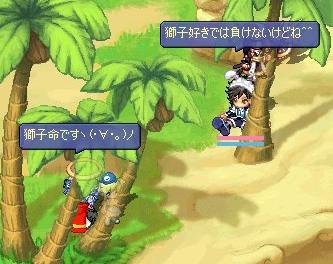 kawaiihitotati12.jpg