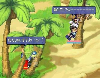 kawaiihitotati15.jpg