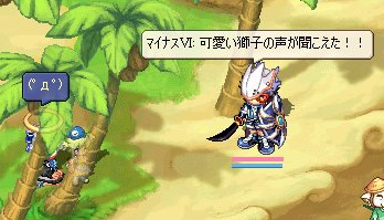 kawaiihitotati16.jpg