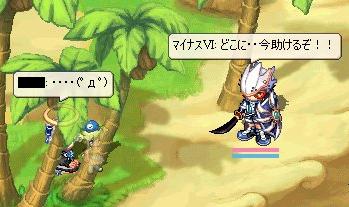 kawaiihitotati17.jpg