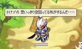 kawaiihitotati18.jpg