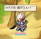 kawaiihitotati21.jpg
