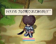 kawaiihitotati23.jpg