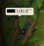 kawaiihitotati24.jpg