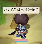 kawaiihitotati25.jpg