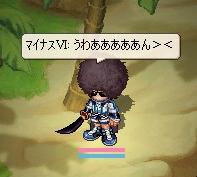 kawaiihitotati26.jpg