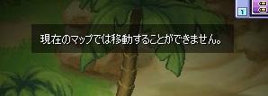 kawaiihitotati27.jpg