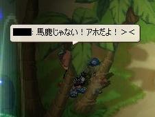 kawaiihitotati28.jpg