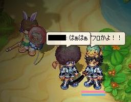 kawaiihitotati29.jpg