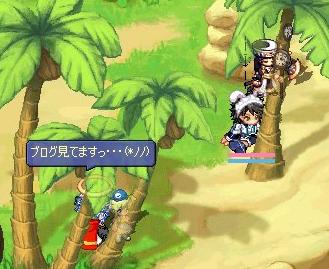kawaiihitotati3.jpg