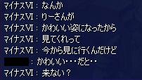 kawaiihitotati30.jpg