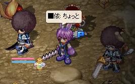 kawaiihitotati32.jpg